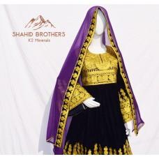 Vintage Afghan Dress # 1248