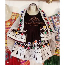 Afghan Dress For Children # 1250