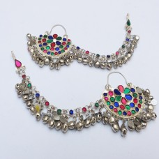 Afghan full chain tribal Earrings # 821