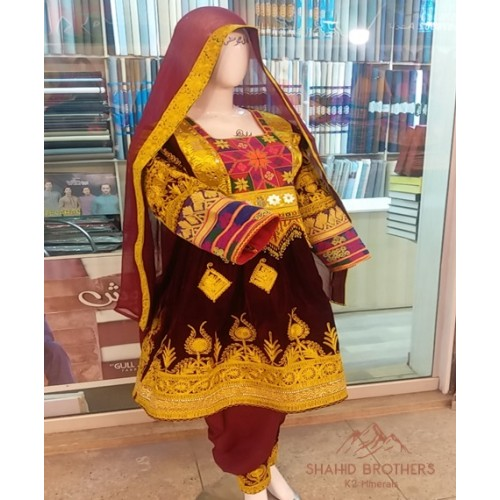 Afghan clothes tribal dresses # 267