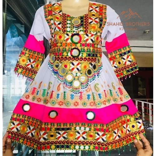 Afghani Tribal Dresses For Kids # 835
